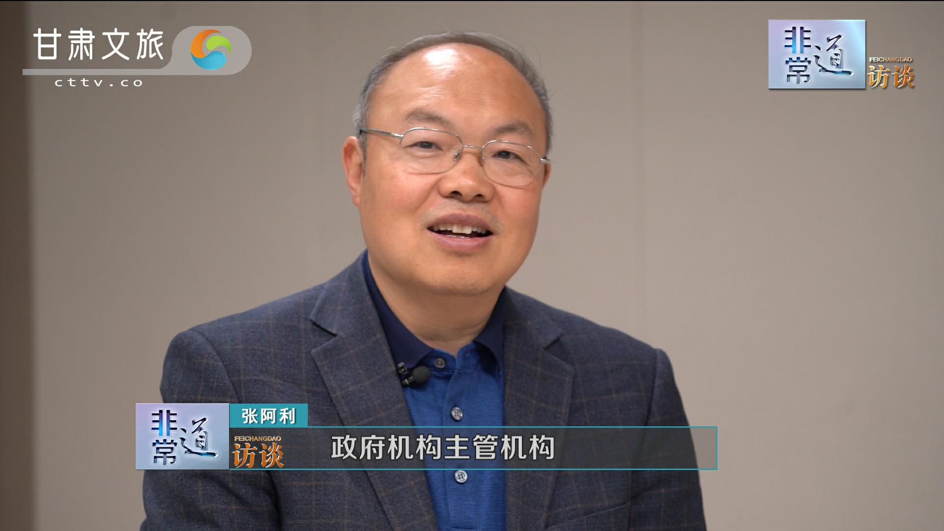 非常道访谈——张阿利(上):对西部电影的特殊情感