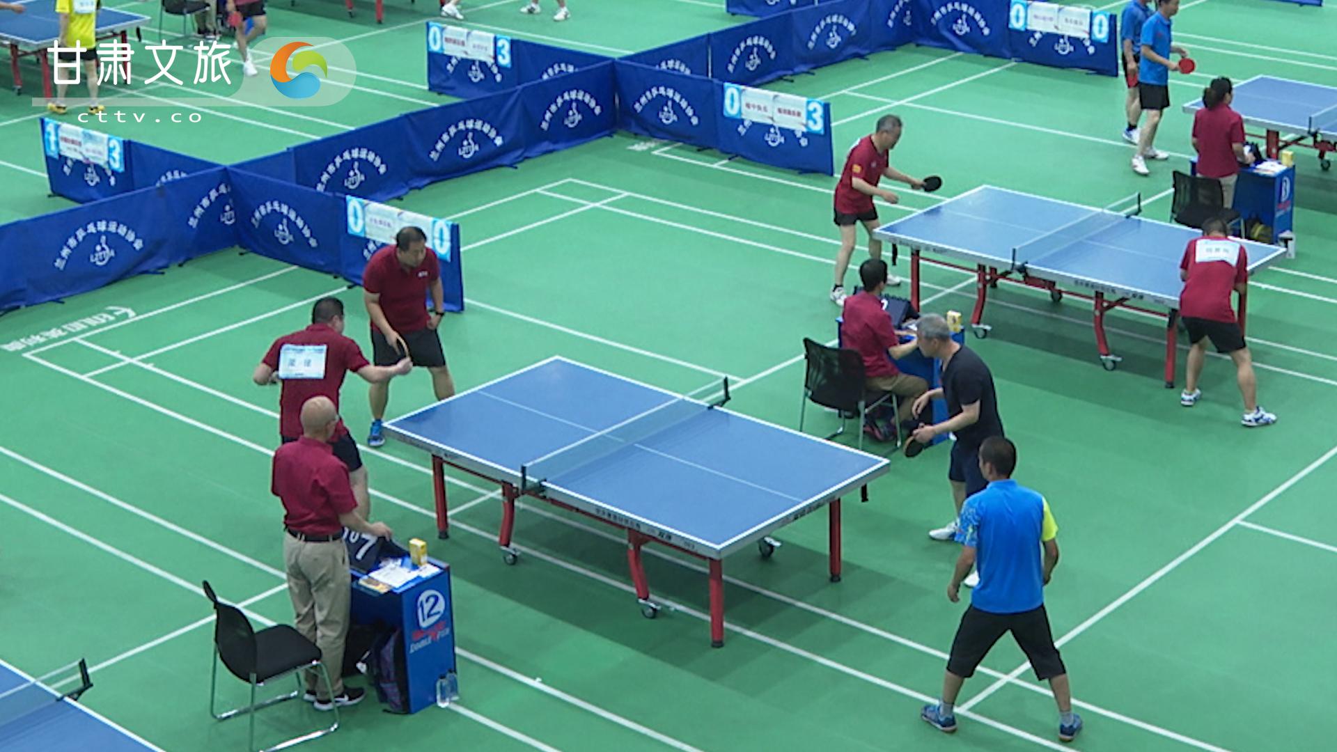 """2020兰州市第八届""""双拥杯""""乒乓球邀请赛开赛,87支代表队参赛"""