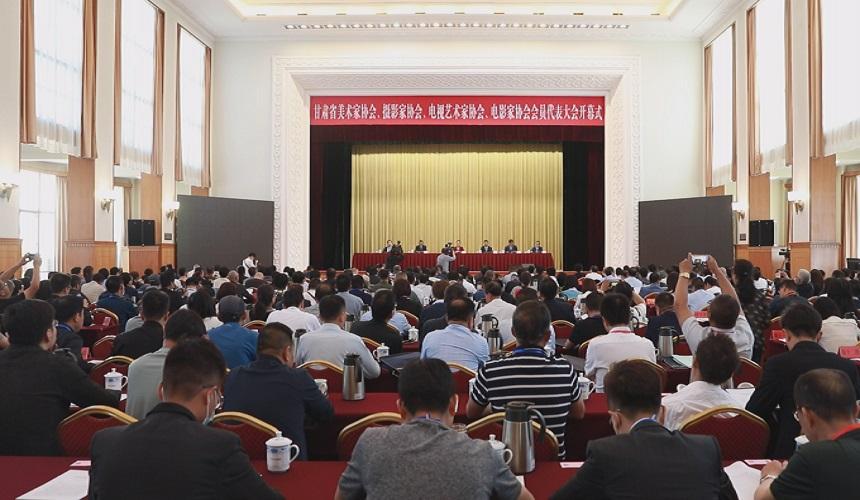 raybet雷电竞官网省文联所属文艺家协会第三批会员代表大会胜利召开