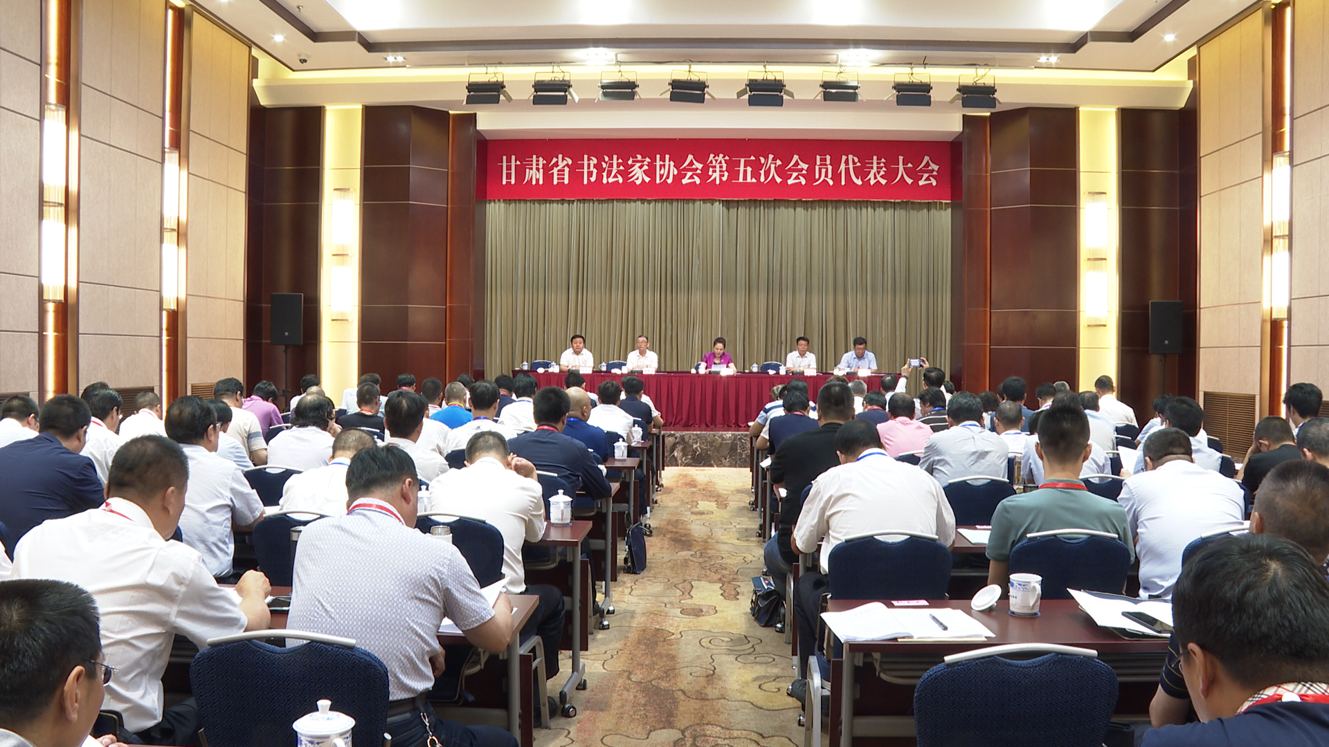raybet雷电竞官网省书法家协会第五次会员代表大会在雷竞技下载链接召开