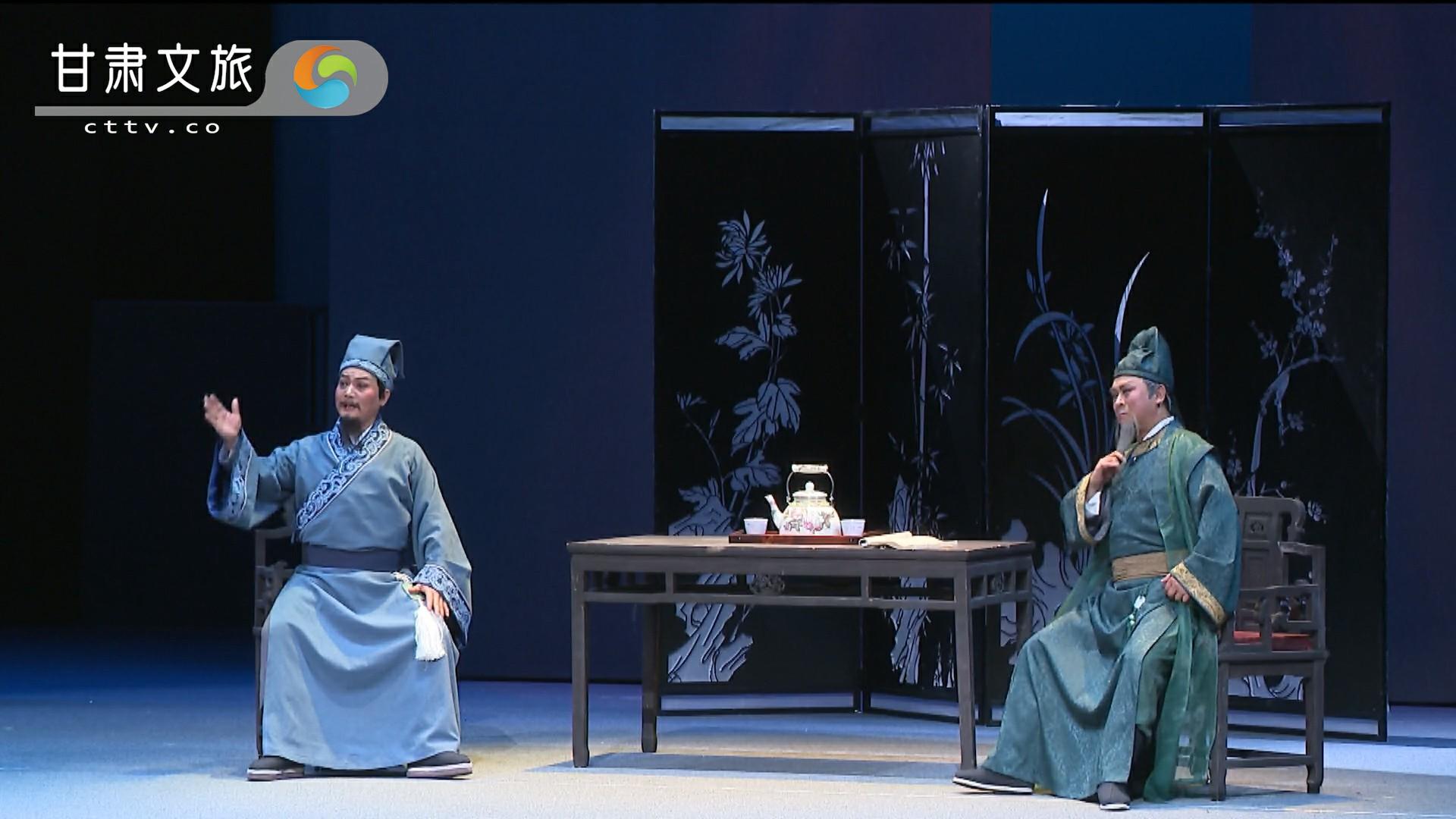 《杨椒山》——杨继盛去见郑大人