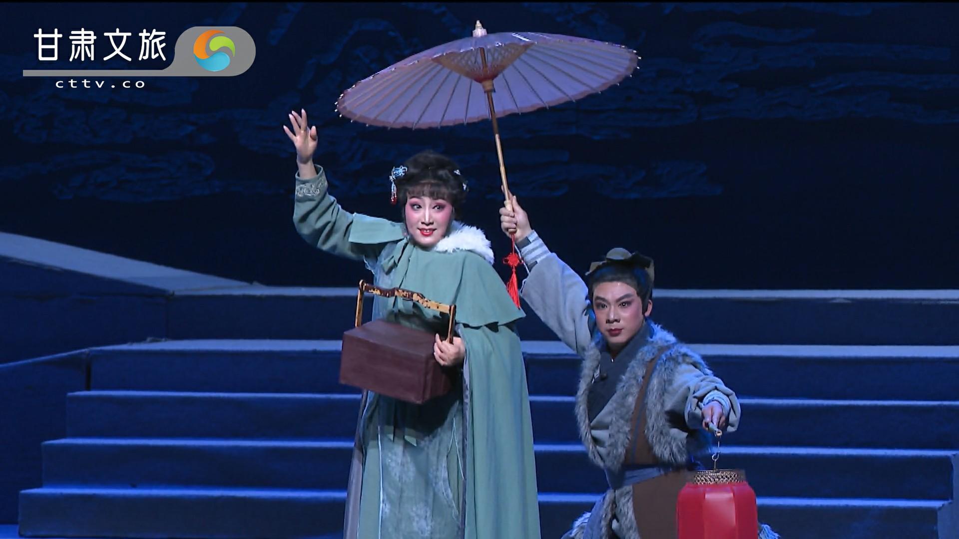 《杨椒山》——杨继盛夫人在见杨继盛的路上不慎摔倒