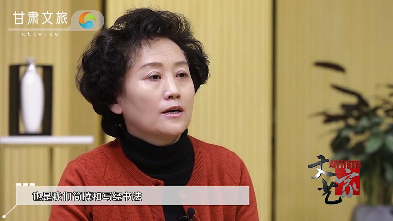 安文丽:简牍书法与写经书法为中国书法艺术宝库增添流派