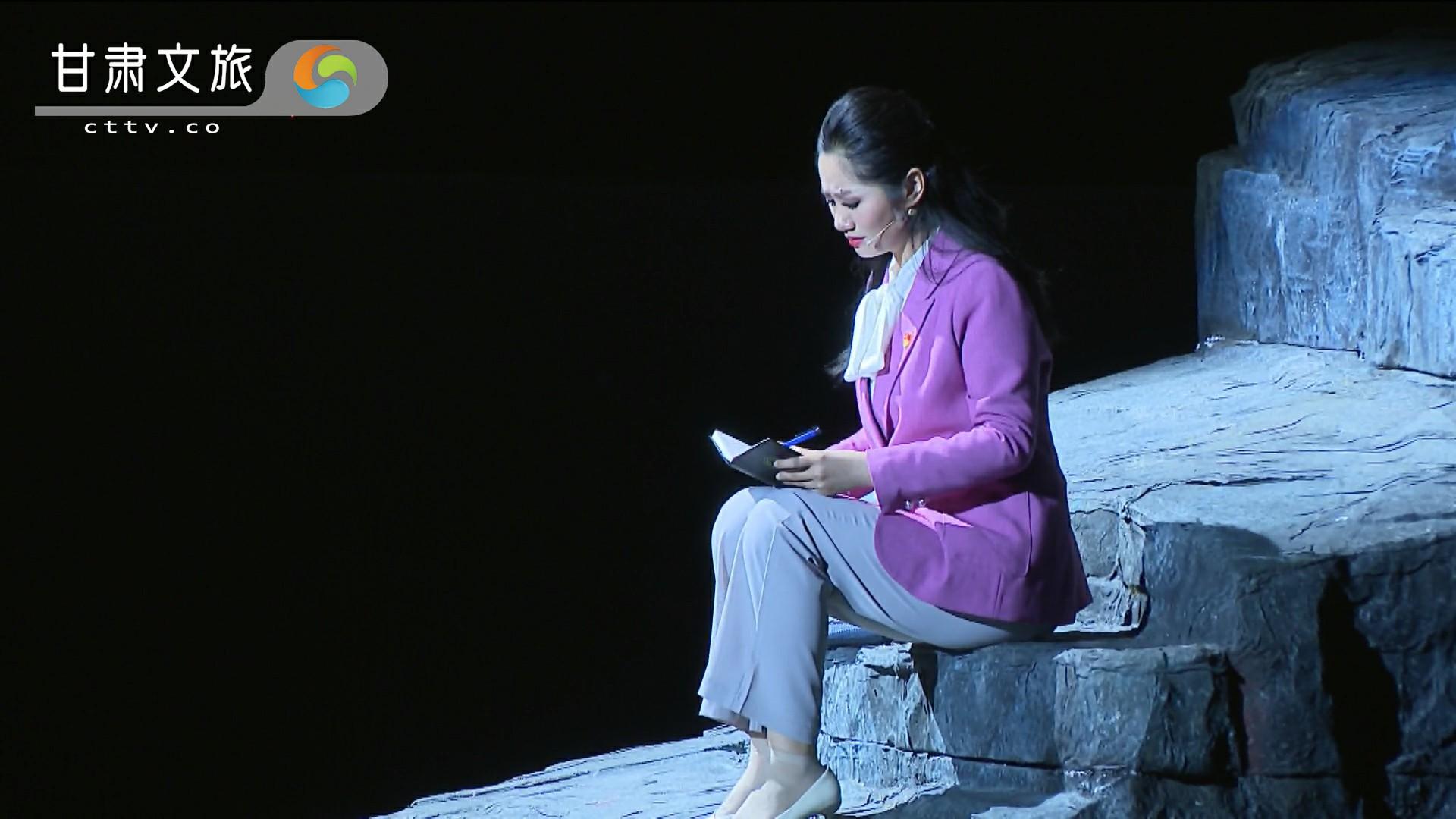 《达玛花开》张小娟翻看扶贫日记
