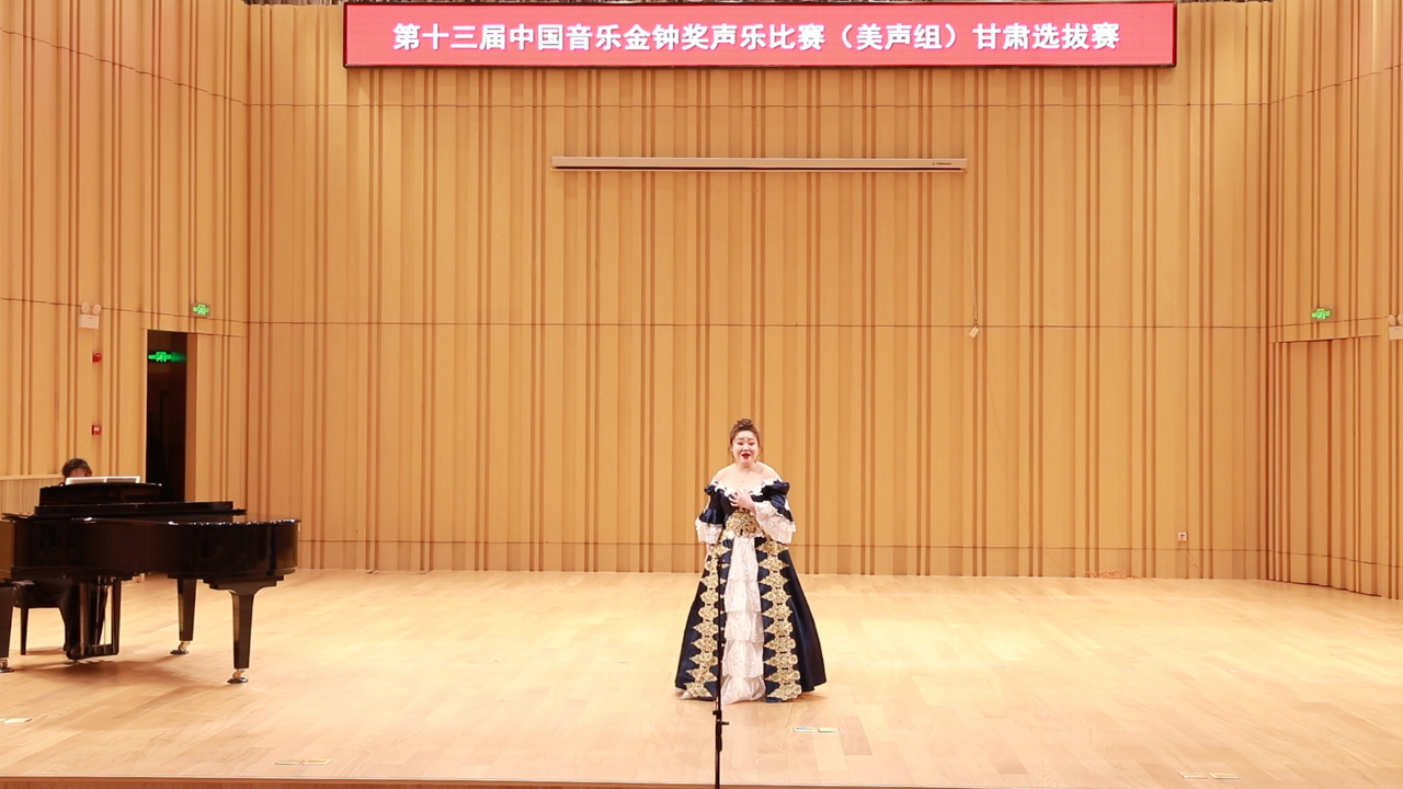 第十三届中国音乐金钟奖声乐钢琴古筝比赛甘肃选拔赛圆满落幕