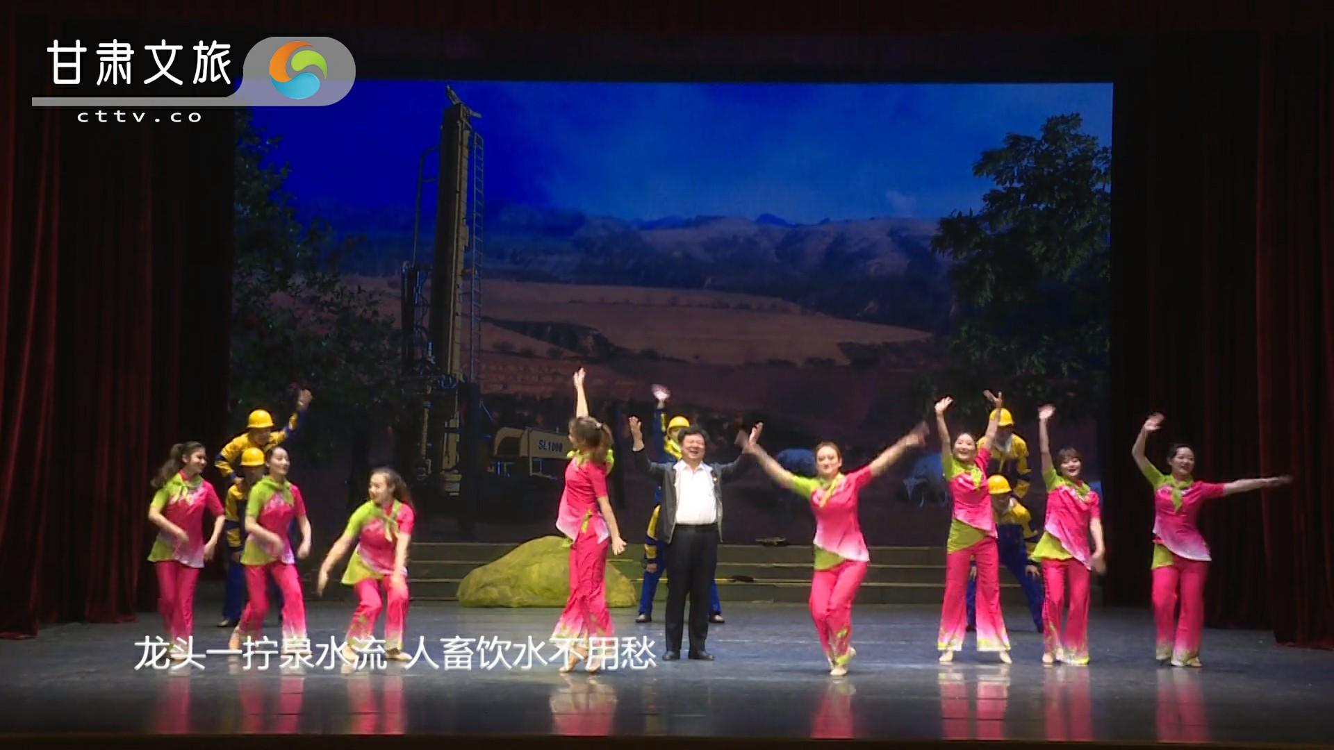 甘肃省曲协优秀曲艺作品展播——快板情景剧《感恩井》