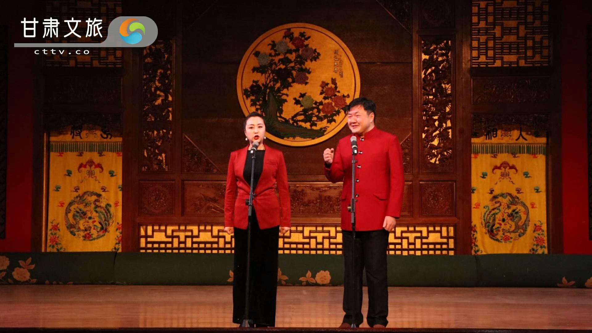 甘肃省曲协优秀曲艺作品展播——相声《收藏》