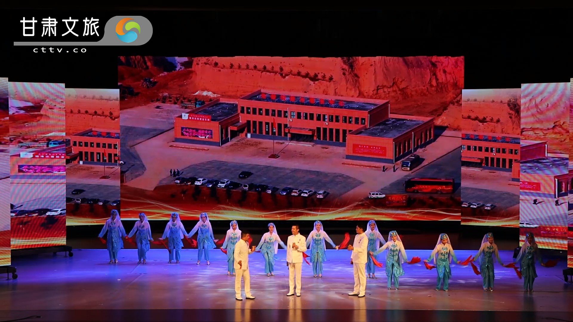 甘肃省曲协优秀曲艺作品展播——音乐舞蹈快板《习总书记来咱布楞沟》