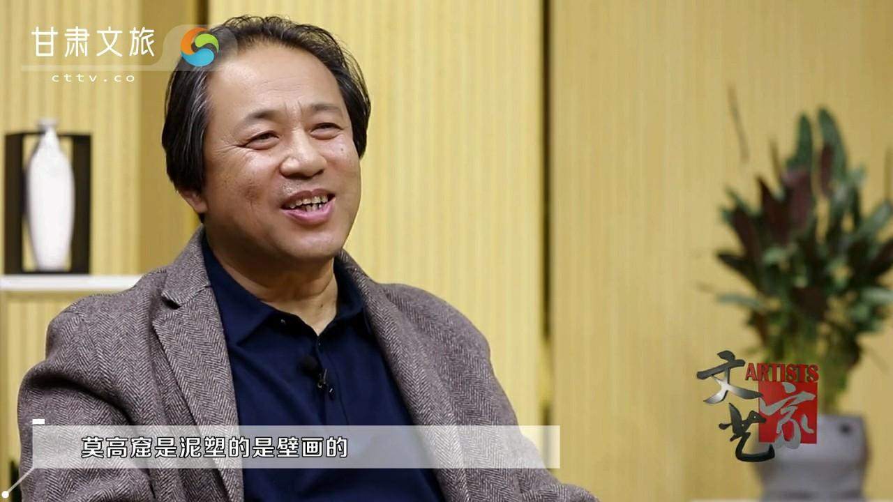 吴健:莫高窟与吴哥窟的一次对话