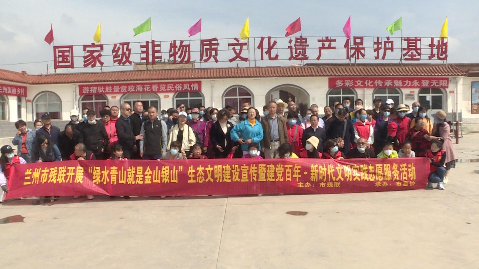 兰州市残联组织100名盲人及志愿者参观苦水镇玫瑰产业基地