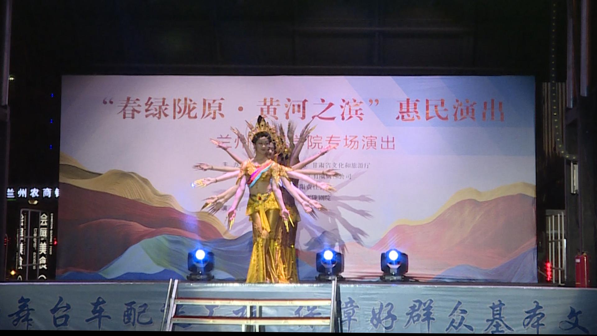 """春绿陇原""""惠民演出,掌声雷动黄河之滨再度沸腾"""
