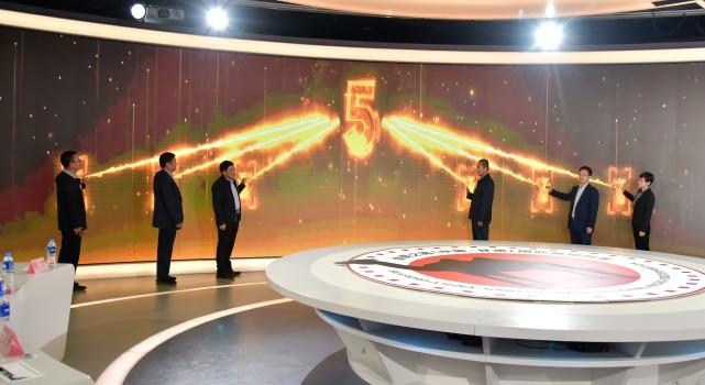 2020首屆中國(甘肅)青年短視頻創作精英挑戰賽啟動