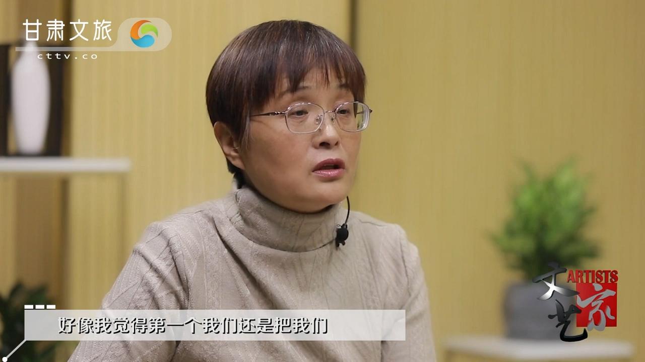 徐黎丽:踏实投身于研究是民间文艺创新的基础