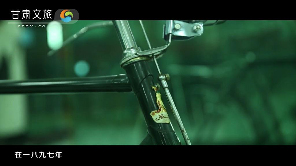 曾经的时尚单品,凤凰牌自行车