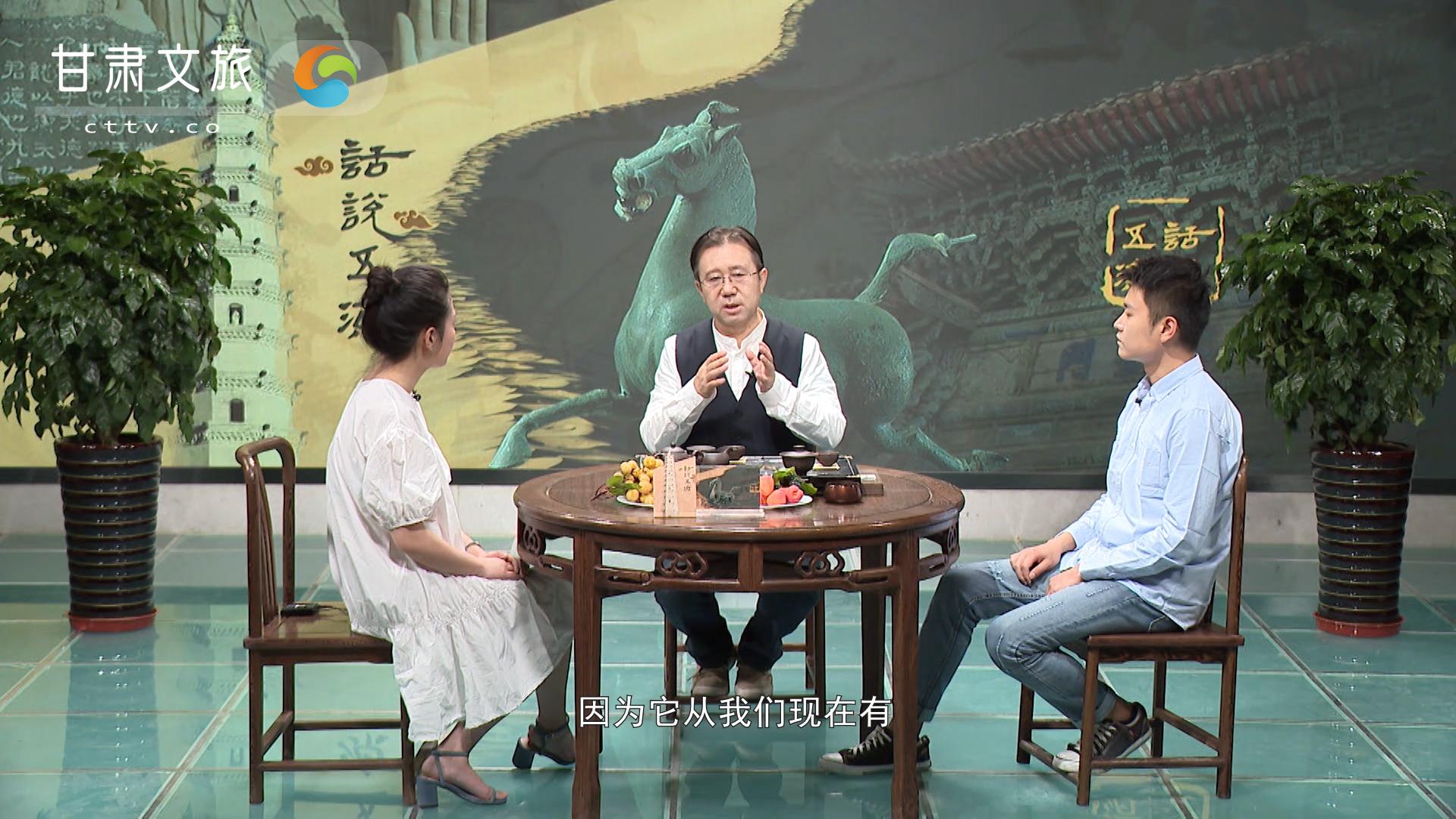 話說五涼——中華文明格局下的涼州