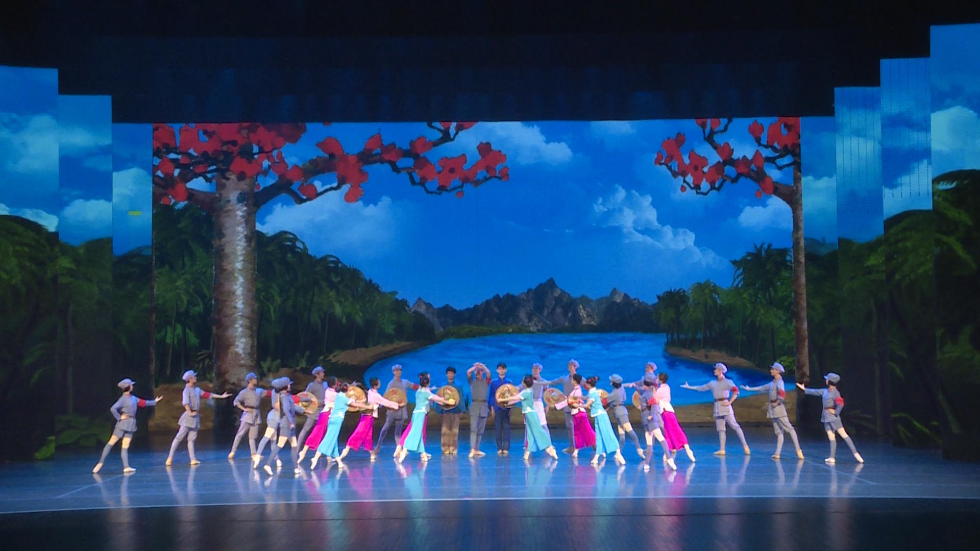 约你来欣赏芭蕾舞《万泉河水》