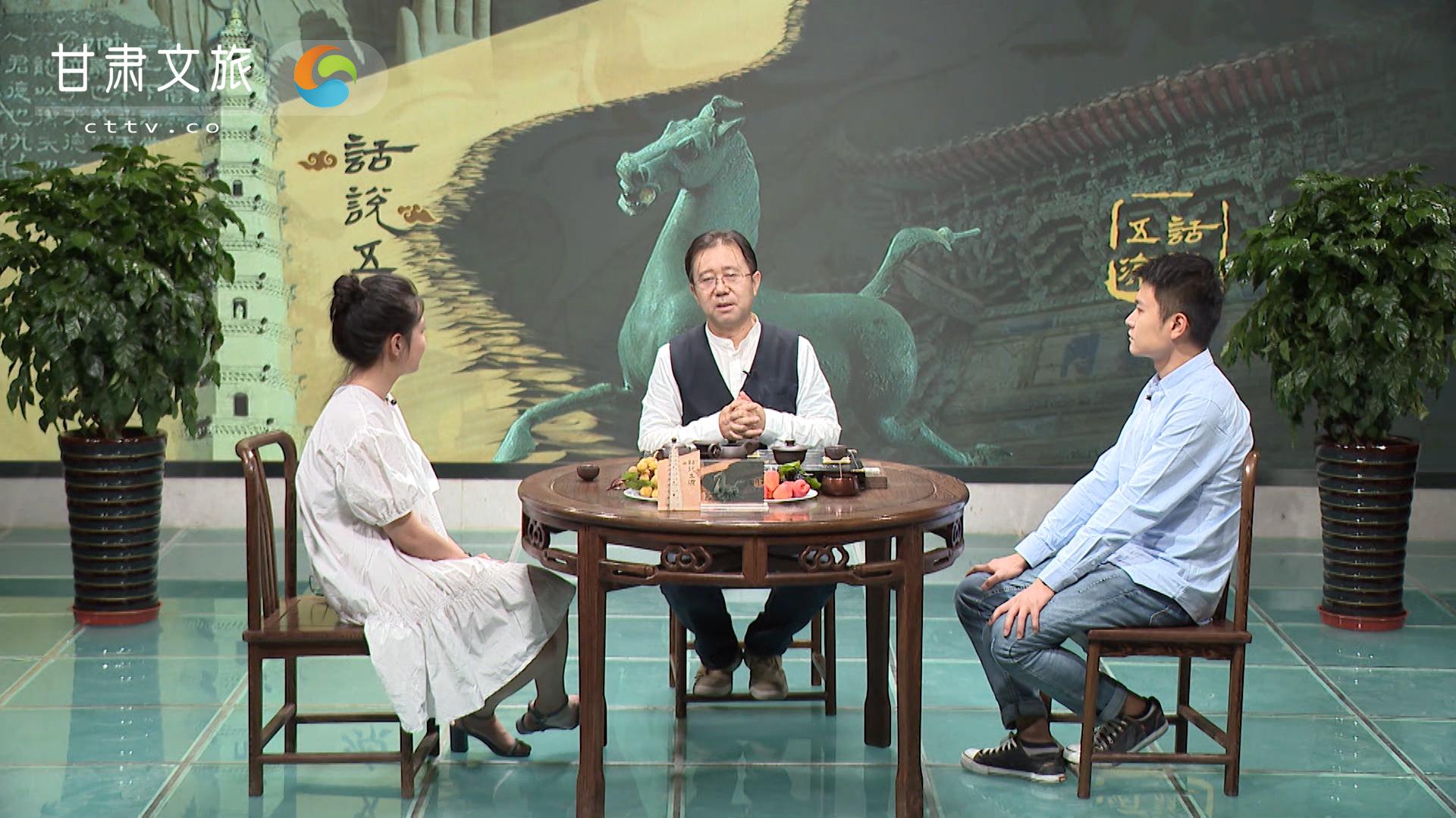 """话说五凉——汉武帝注重的两个""""世界信息"""""""