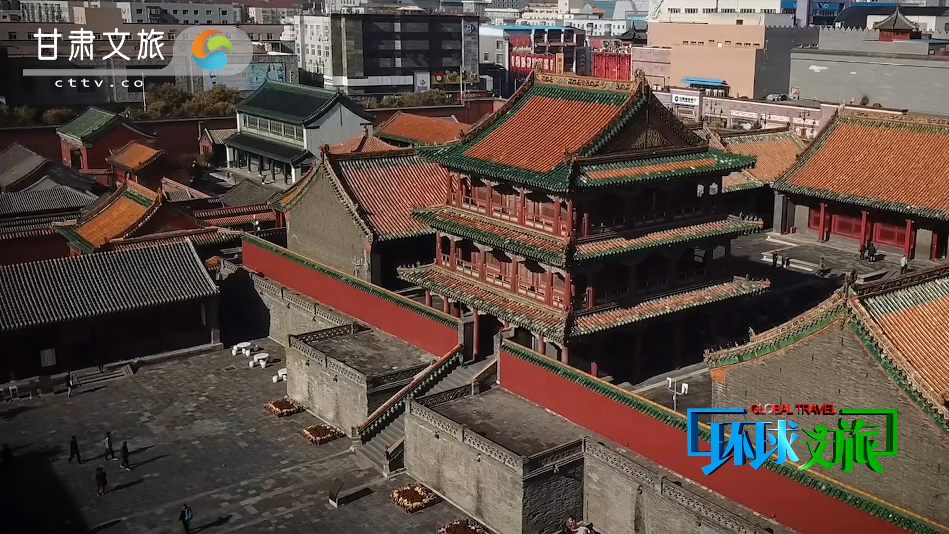 盛京皇宫——沈阳故宫
