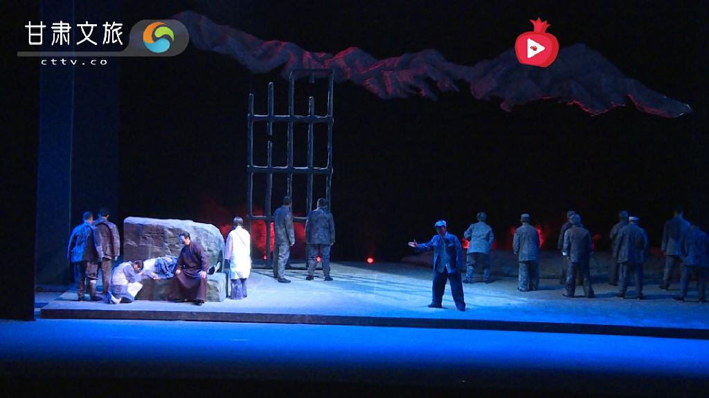 秦腔现代戏《肝胆祁连》——高金城危难之际救饥寒交迫的红军战士