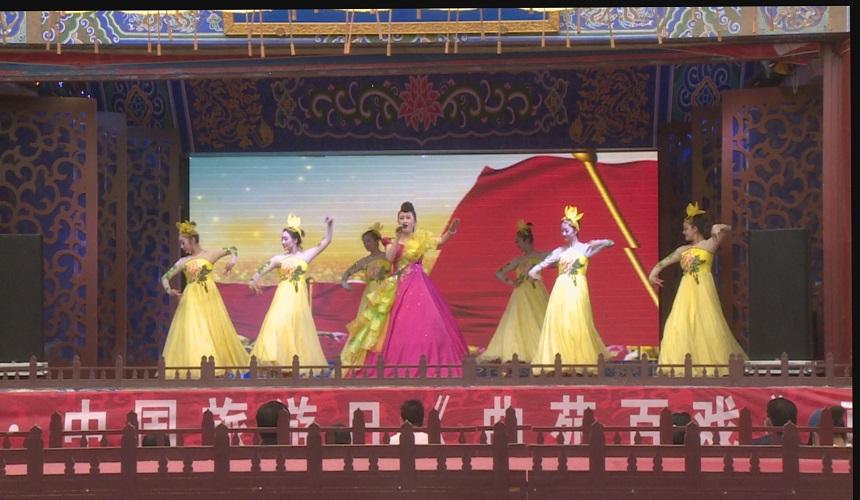 """歌伴舞""""共筑中国梦""""在城隍庙舞台大放异彩"""