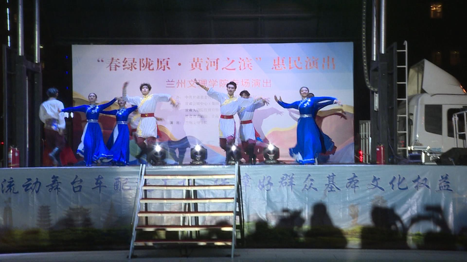 一支豪放与美感并存的舞蹈《站在草原望北京》