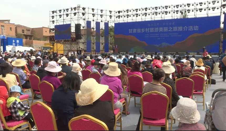 陇上花开·乡约甘肃——甘肃乡村旅游季火热启幕