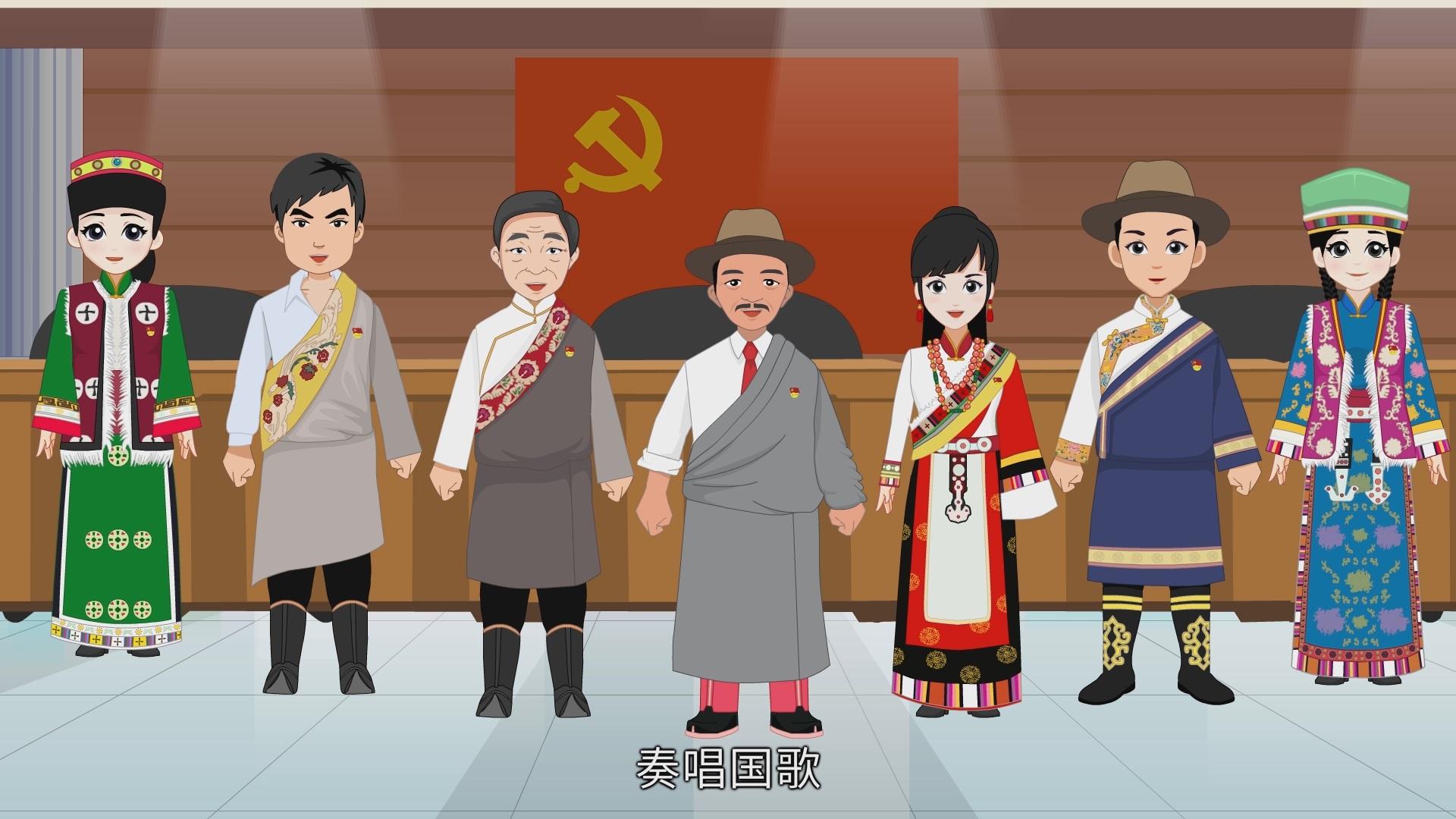 迭山党建微课堂—村党组织换届选举流程