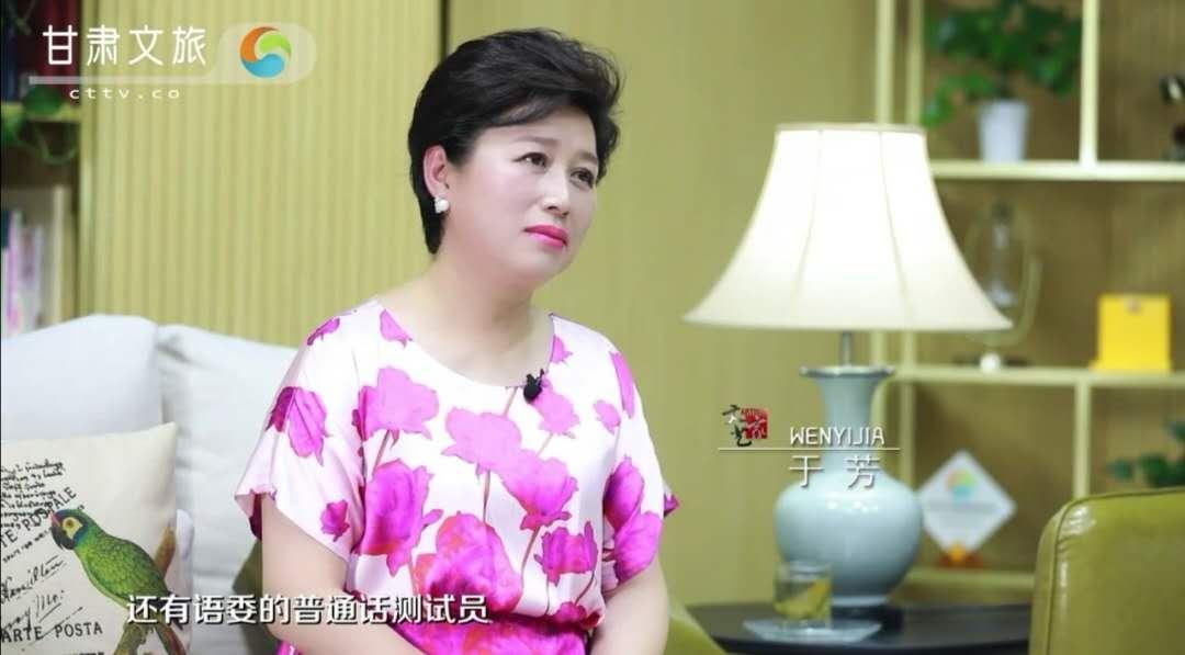 于芳:家人的支持是她最大的财富