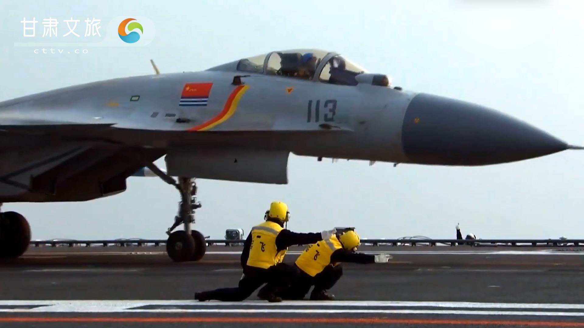 走进国产战机——歼15
