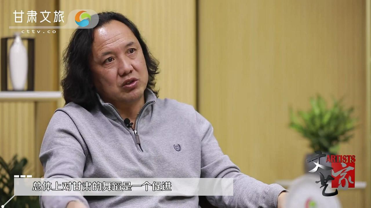 郎永春:要把锅庄舞办成草原艺术节
