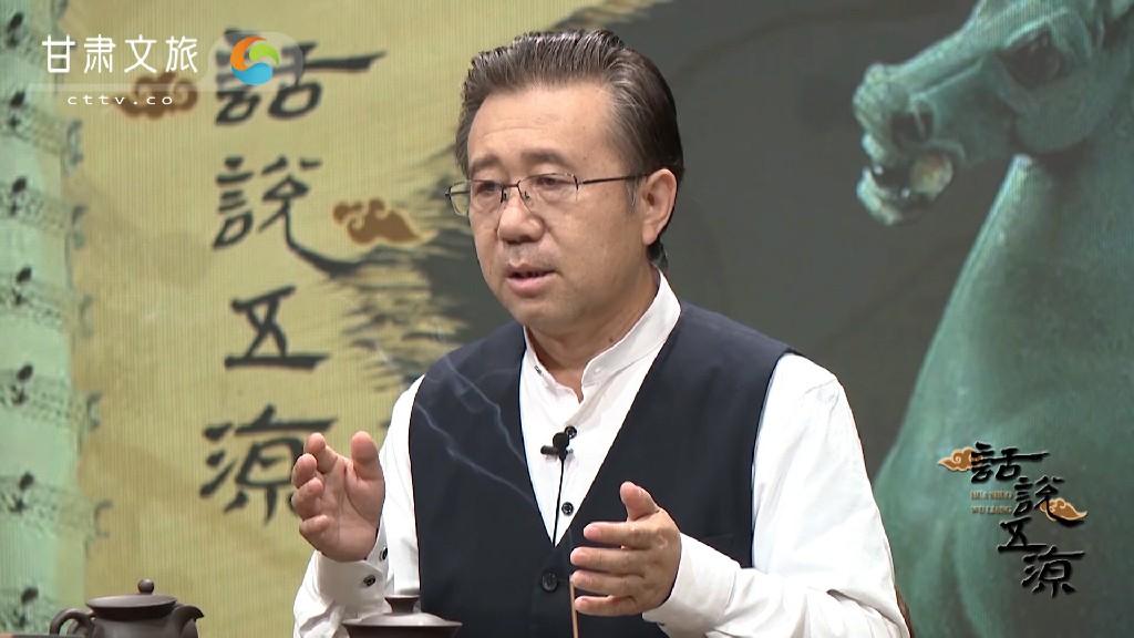 话说五凉——重振中国传统文化自信