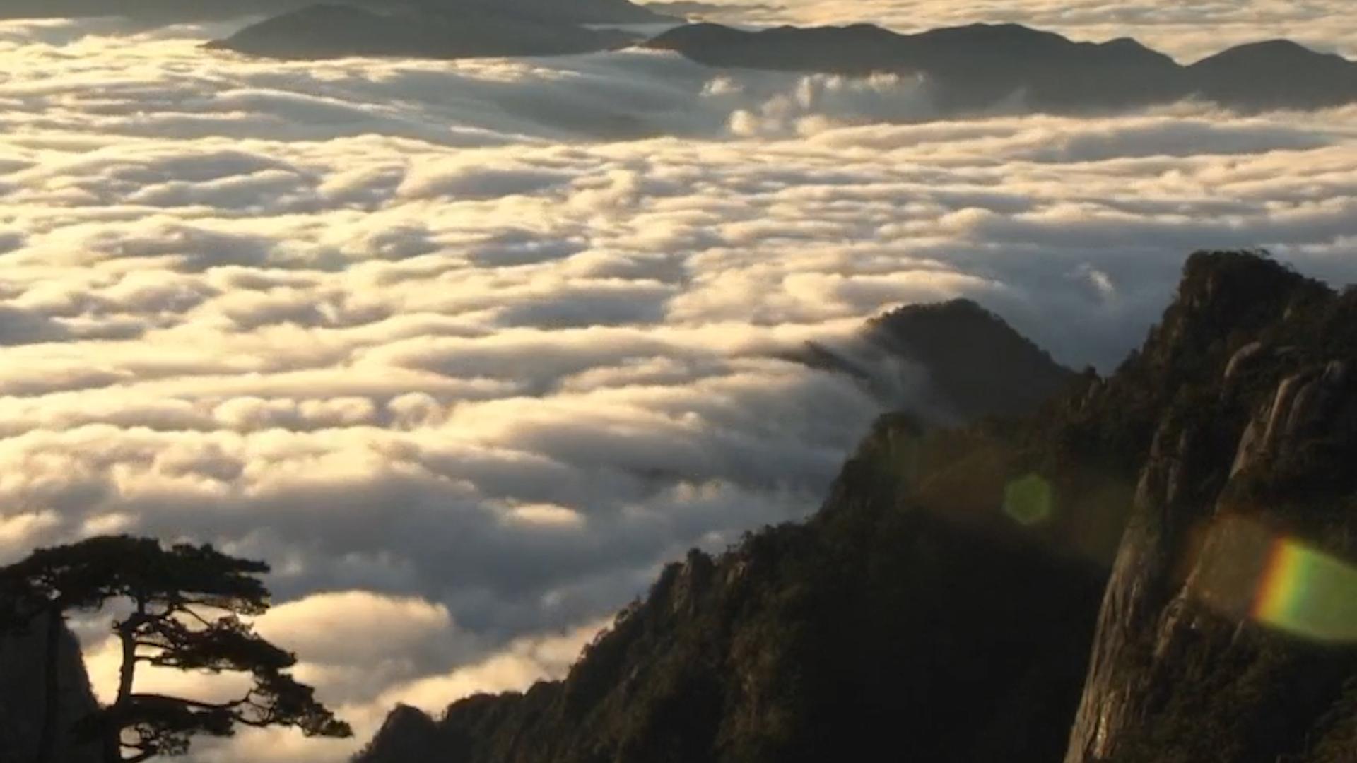 三山五岳之三山——黄山