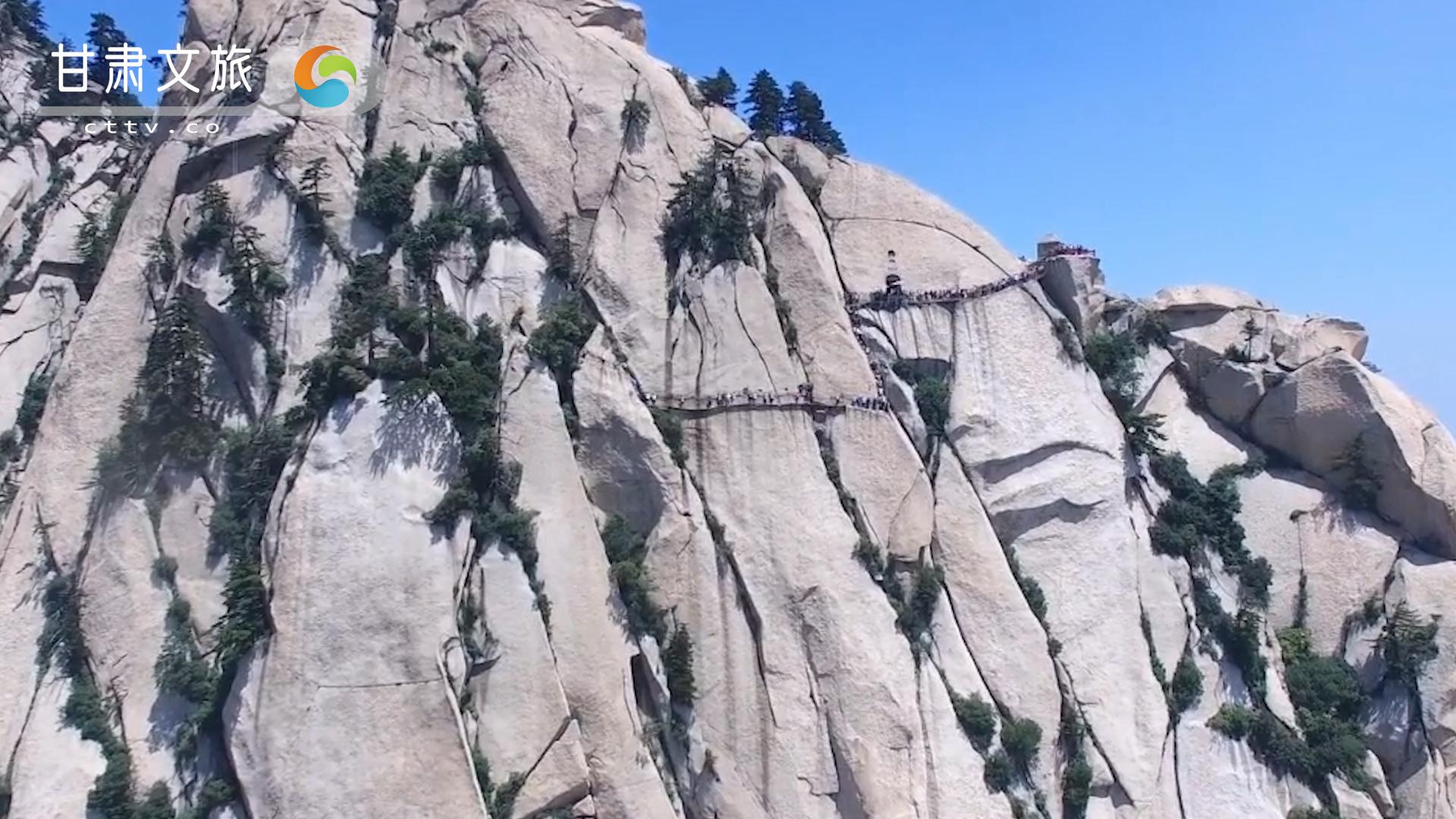 西岳华山你们去过吗?