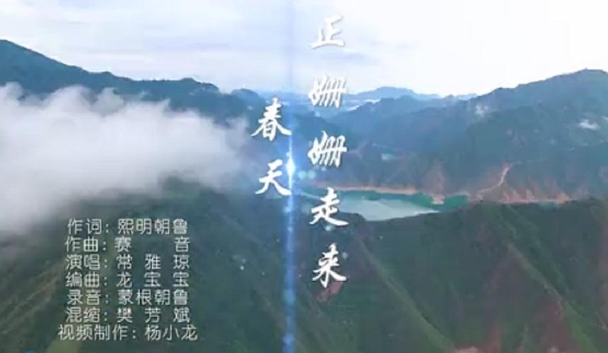 疫情防控 甘肃文旅特别报道丨《春天正姗姗走来》,祈愿春暖花开