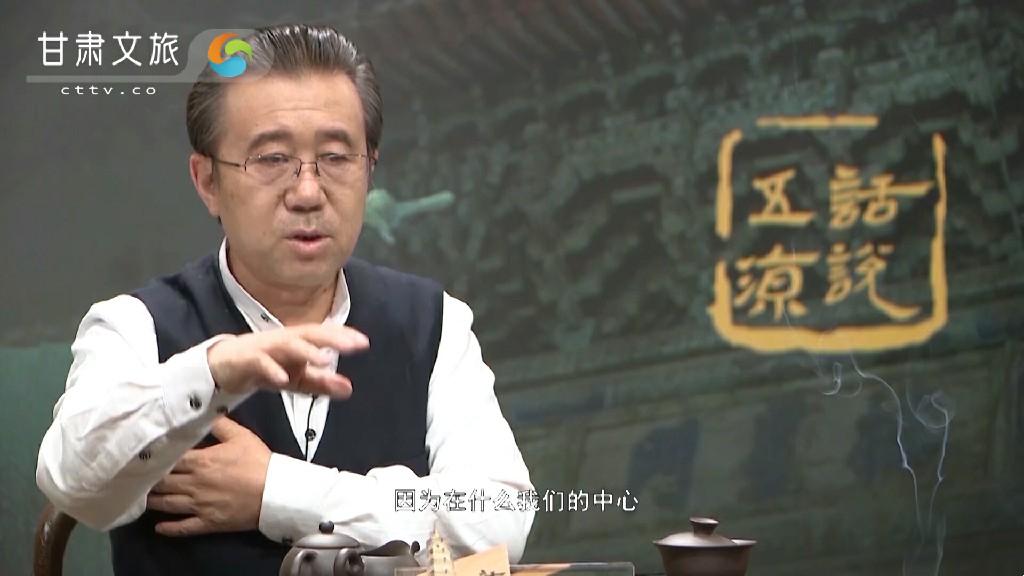 """话说五凉——""""武""""文化的遗风"""