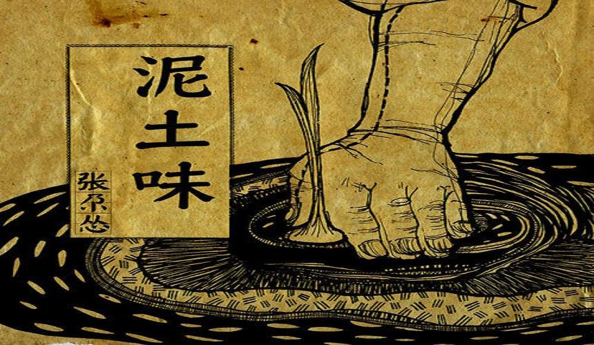 張尕慫的《船歌》,黃土地的聲音