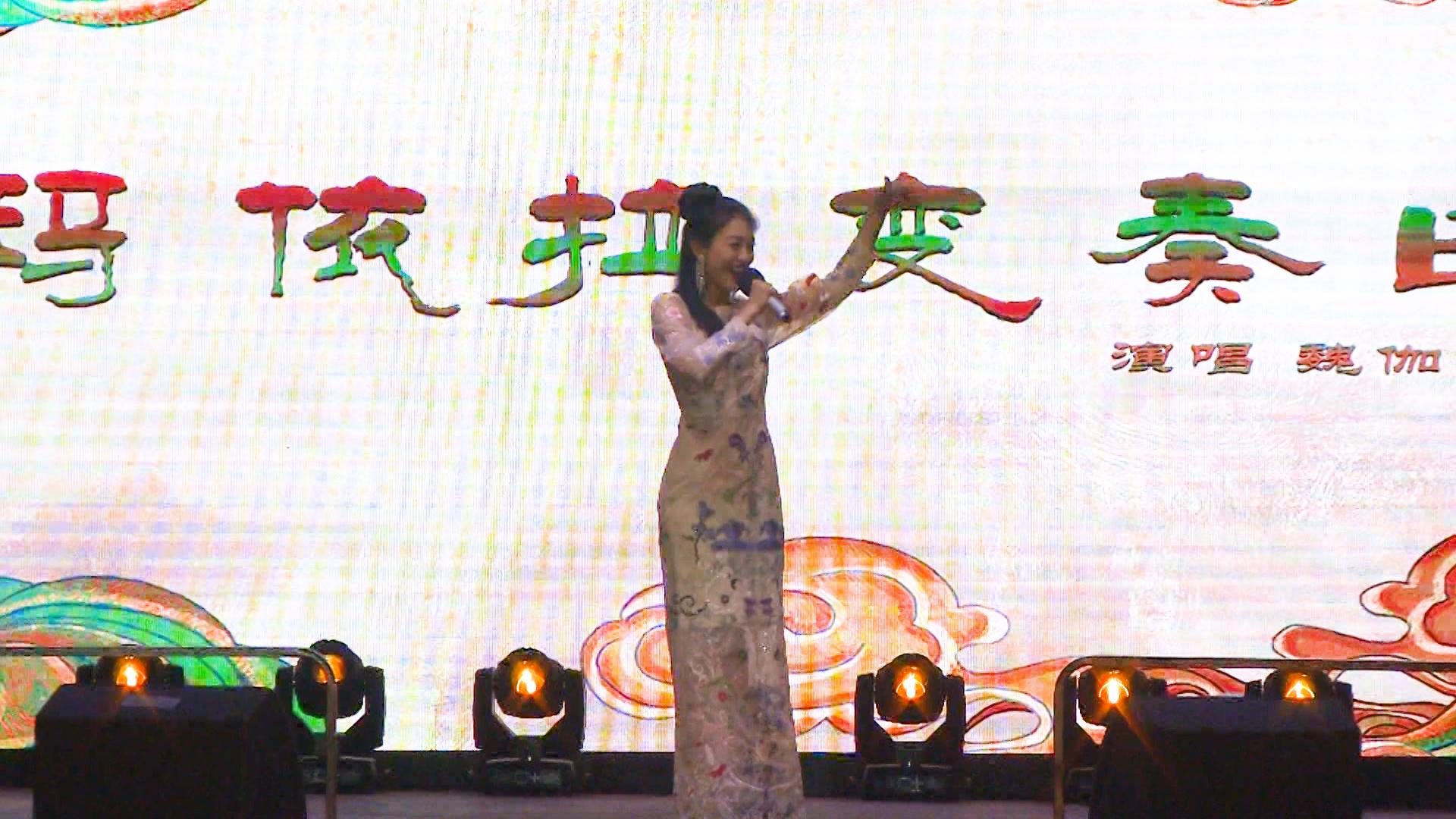 新疆民歌改编《玛依拉变奏曲》精彩不容错过