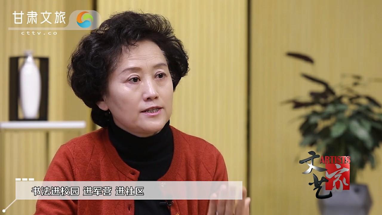 安文丽:书法已成为少儿美育的重要组成部分