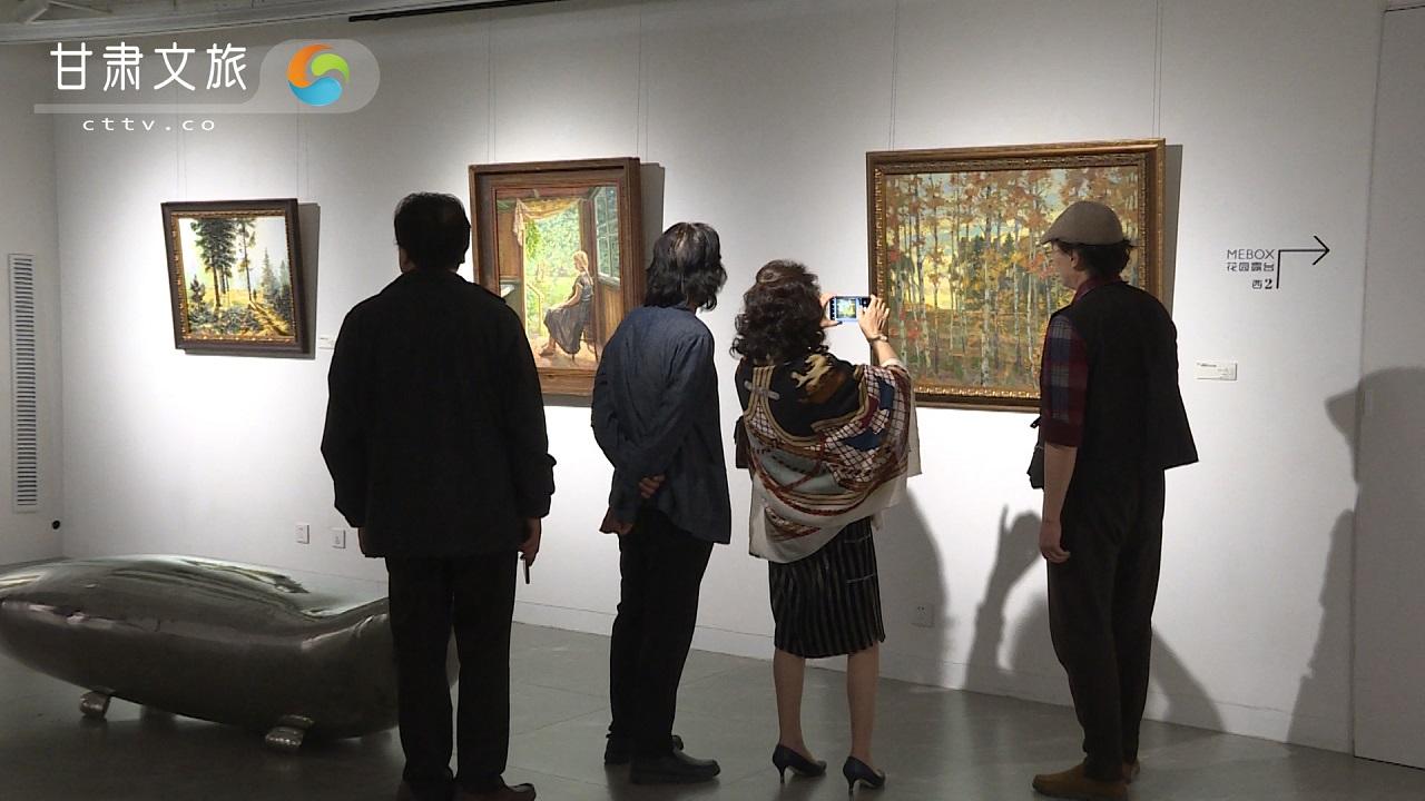 """""""东西文化对话·丝路艺术交融——中俄艺术品鉴赏会""""在兰举行"""