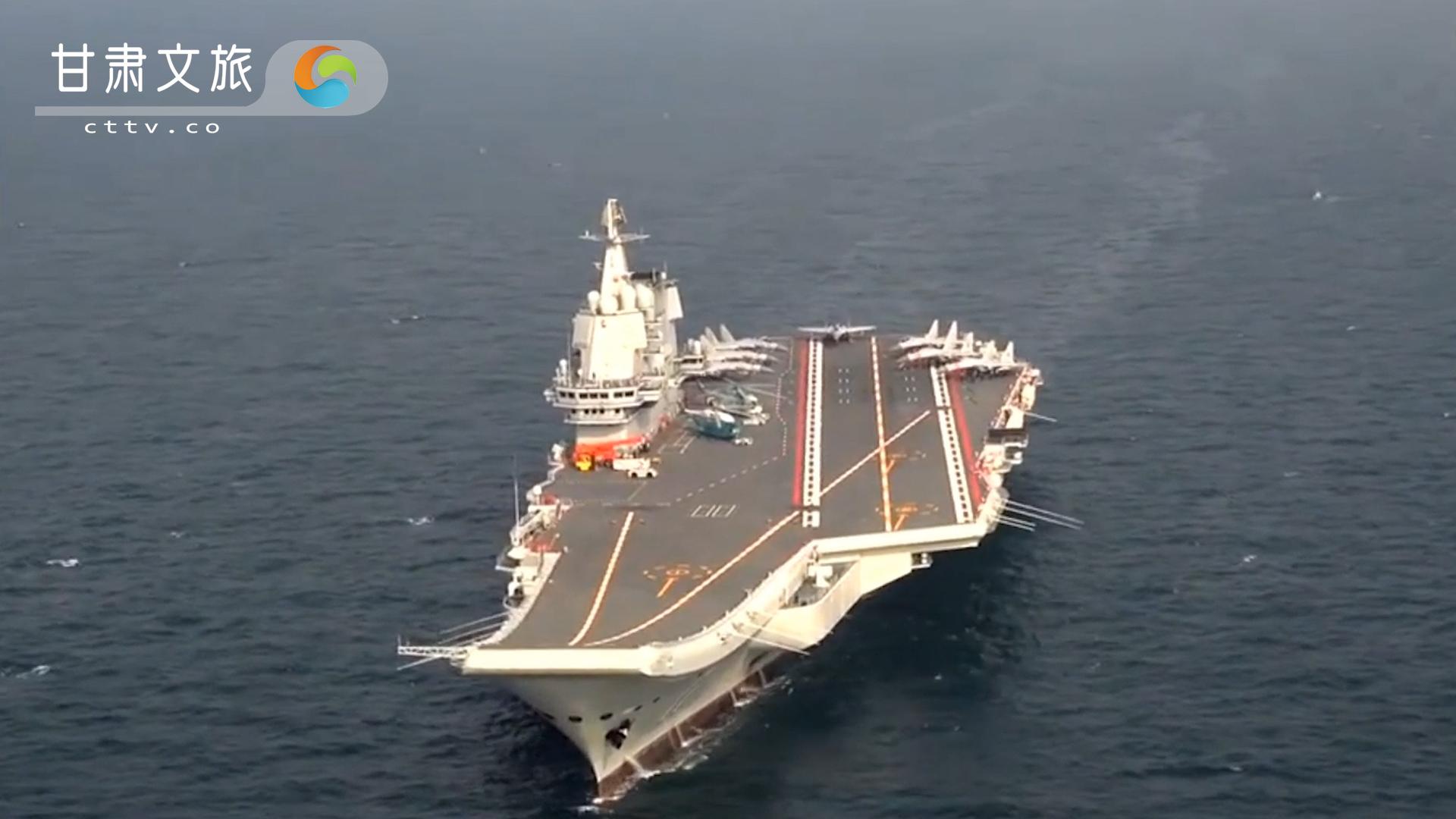 """山东舰和辽宁舰同时执行任务,中国""""双航母""""编队成型?"""