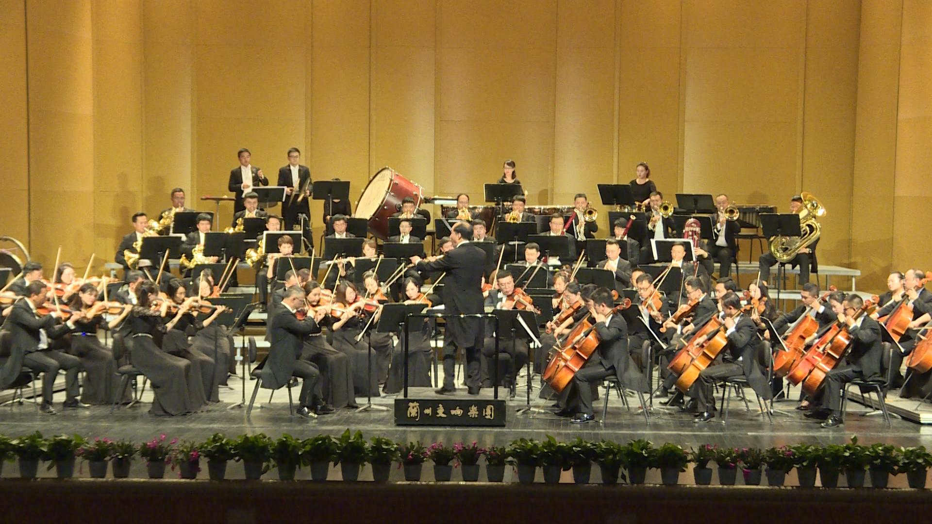 由张国勇执棒兰州交响乐团演奏的《第十交响曲》