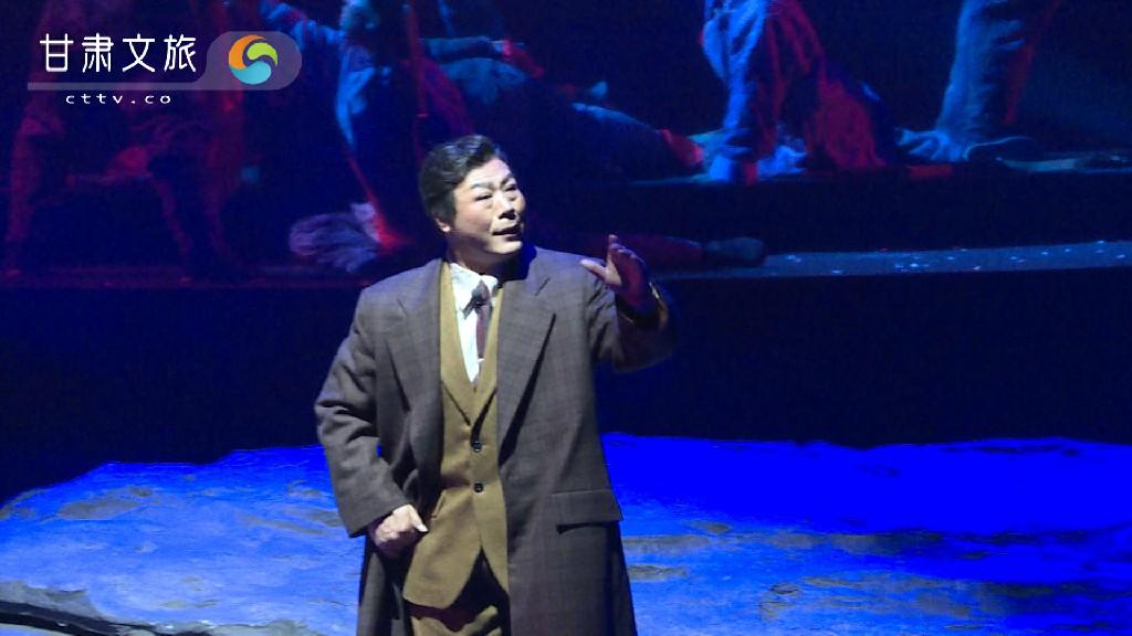 秦腔现代戏《肝胆祁连》——高金城重回张掖