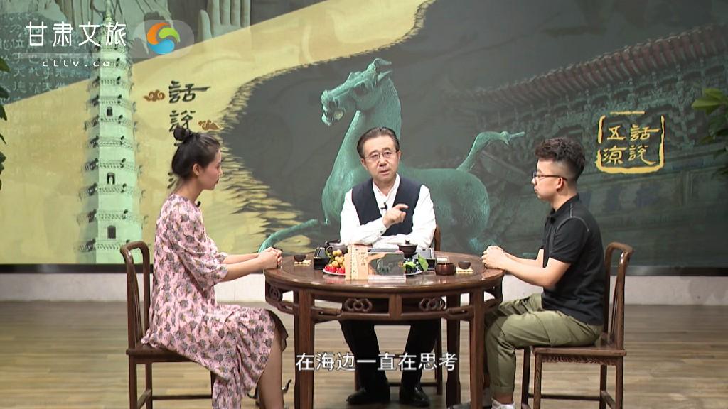 话说五凉——中国思想界的两个重要维度:儒家和道家