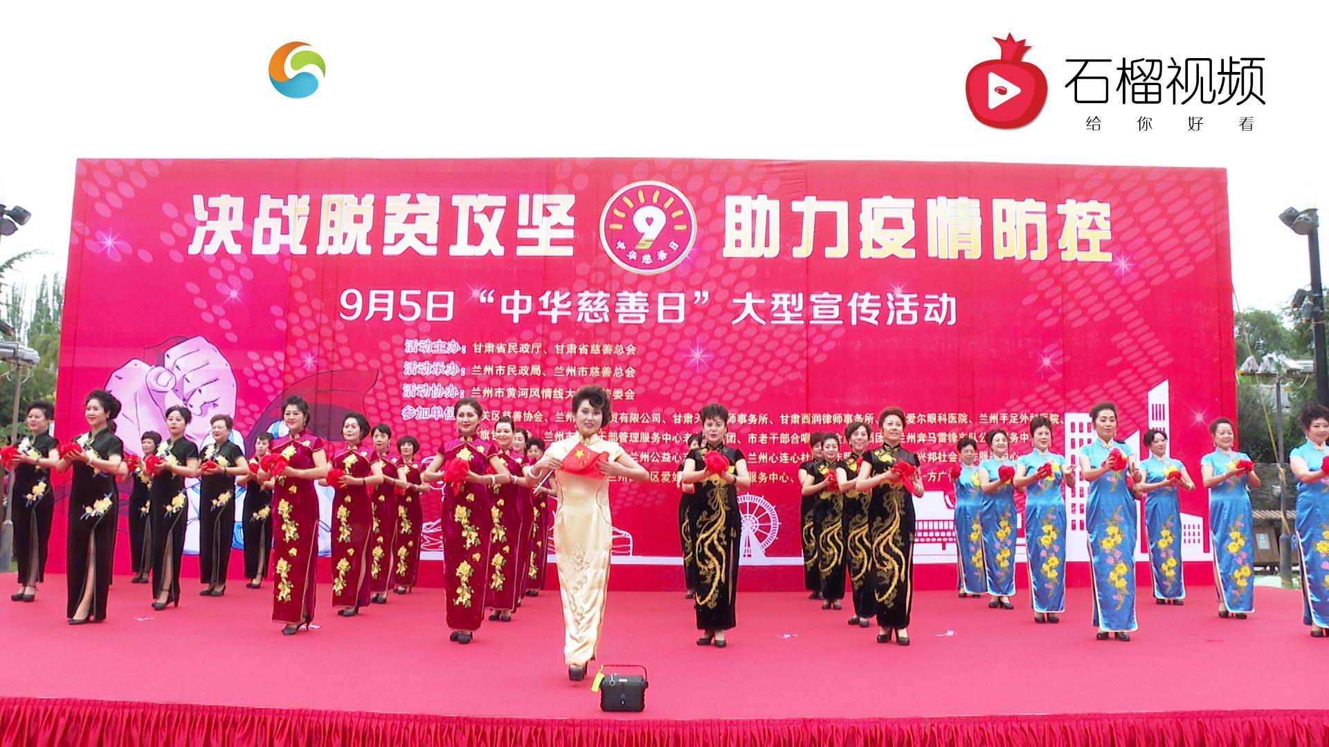旗袍秀《我爱你中国》
