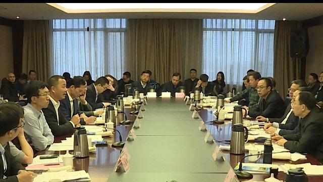 甘肅省文旅廳舉行政企對接會 推動文旅產業走向新高度