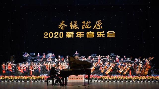 """""""春绿陇原""""2020新年音乐会 奏响新时代陇原华章"""