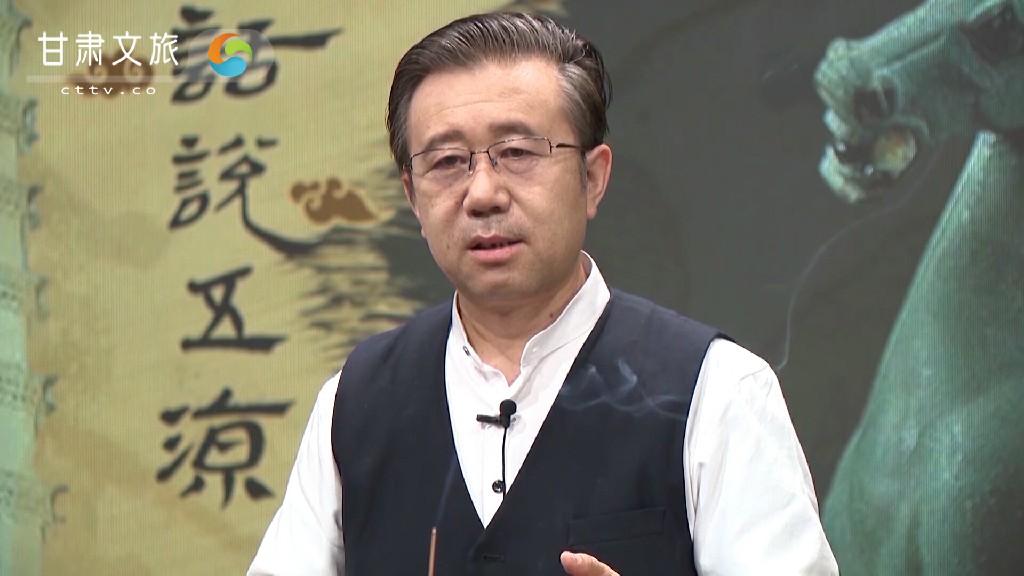 """话说五凉——孔子与""""易经""""结缘"""