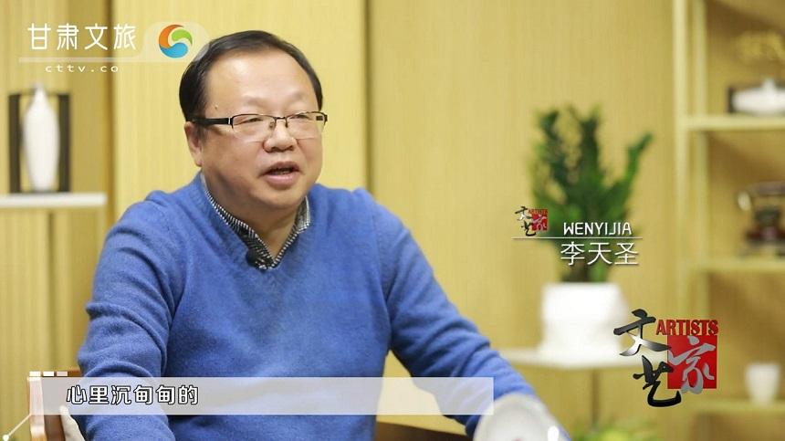 李天圣:传统戏曲在新时代面临新挑战
