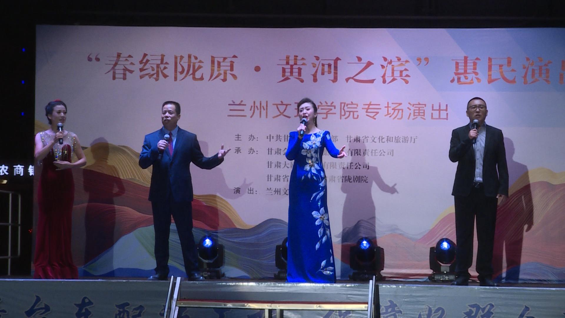 男女声四重唱《节日欢歌》震撼你的耳!