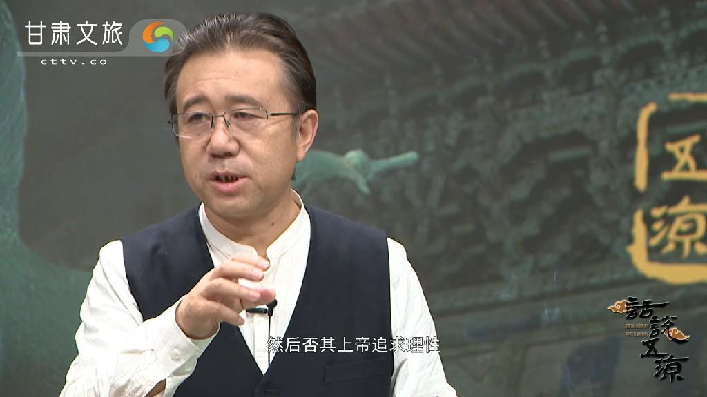 话说五凉——以文学的方式,构建一座中国的凉州(四)